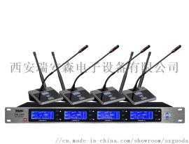 TOJIE RAS-2400一拖四无线会议麦克风