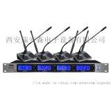 TOJIE RAS-2400一拖四無線会议麥克風