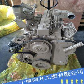 东风康明斯6CT柴油机 康明斯船舶动力