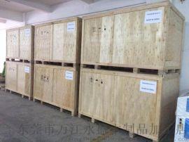 东莞木箱,周转木箱的主要特点。大型设备木箱