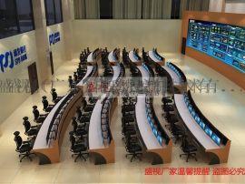 南昌市定制海关缉私局监控中心控制台 指挥操控台