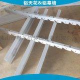 铝垂片天花 吊顶格栅片铝天花 悬挂式铝天花格栅片