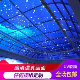 五米UV喷绘工厂专业生产UV软膜天花深圳卡布灯箱拉布灯箱天堂鸟