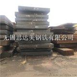 Q345R鋼板零割下料,鋼板零割,鋼板切割
