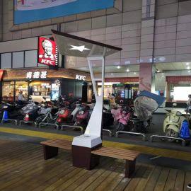 山西乐山智慧广场休闲椅,公共充电座椅,智慧太阳能椅
