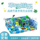 厂家供应新型淘气堡 室内儿童乐园 淘气堡加盟