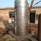 卷制355C錐形管 鋼結構網架錐形管 鋼塔立柱