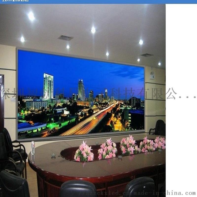 直供国星封装4K高清室内P1.5电子全彩显示屏