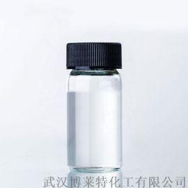 環保型酸霧抑制劑, FC-10替代品酸霧抑制劑