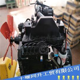 东风康明斯4BT柴油发动机4BTA3.9-C125