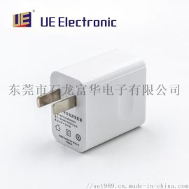 USB接口10W医疗电源,医疗电源安规证书齐全