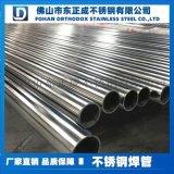 广州拉丝不锈钢圆管,亚光不锈钢圆管