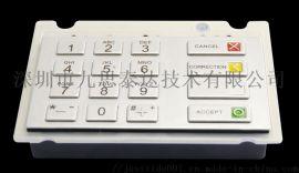 九思泰达金属键盘 加密键盘  ATM键盘