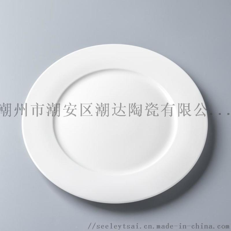 多功能平盘牛扒盘 CD-0026