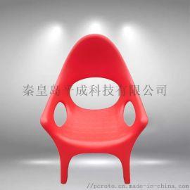 办公椅子会议椅子沙滩椅子院子座椅塑料椅子防晒抗老化