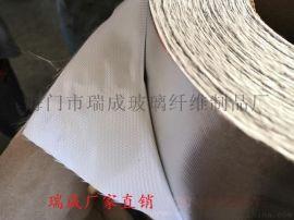 蚌埠铝箔布 铝箔布厂家 保温铝箔布 铝箔防火毯