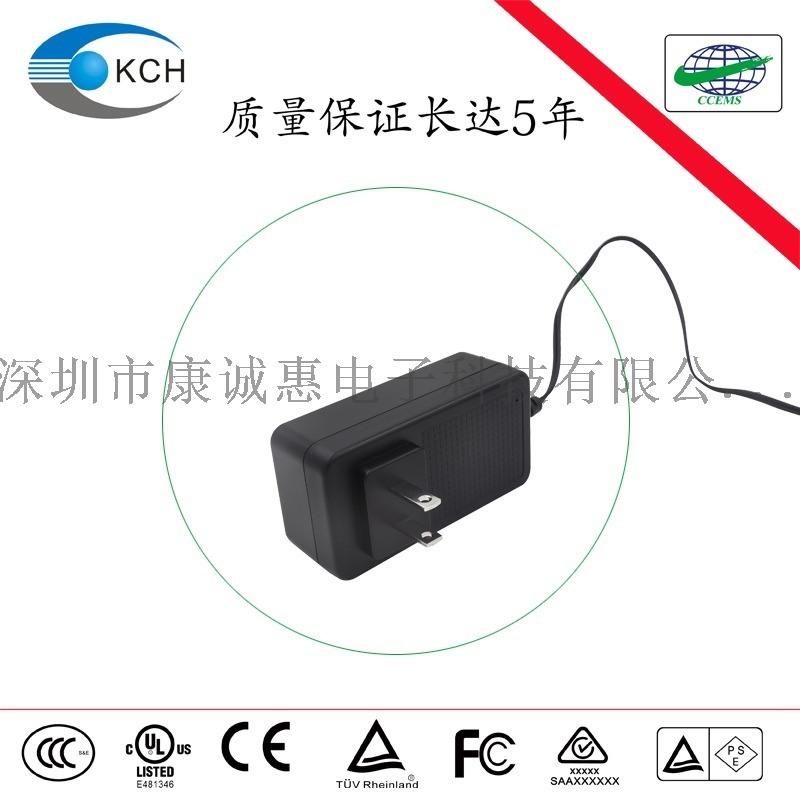 13V2A日规储能 电池充电器康诚惠日规PSE