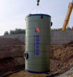 玻璃鋼預製泵站收集雨水
