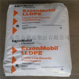 LLDPE注塑料 2552E 线形聚乙烯