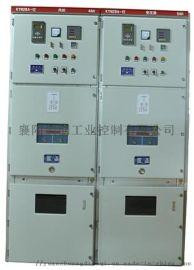 KYN28-12高压开关柜 高压成套设备 高压柜