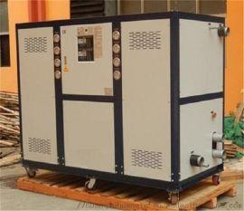 生产水冷式制冷机组-供应水冷式冷水机组-工业冷冻机