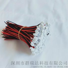 1007#24 环保PVC 电子线 PH2.0 端子线 线束定制