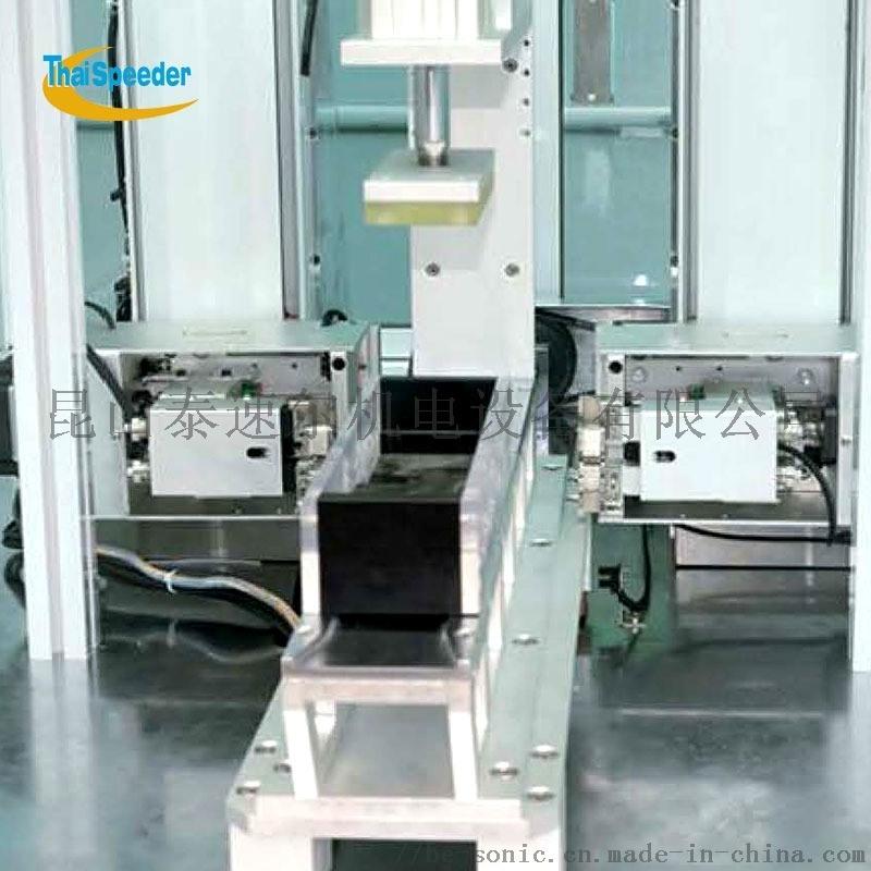 安庆水平双面自动焊接机 自动焊接机价位 泰速尔