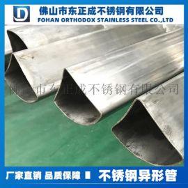佛山不锈钢扇形管,304不锈钢扇形管现货,不锈钢扇形管报价