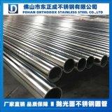 304不鏽鋼 射管, 射切割不鏽鋼方管