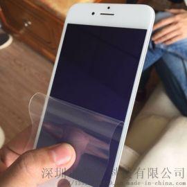 手机电脑防蓝光膜炫紫防蓝光屏幕保护膜