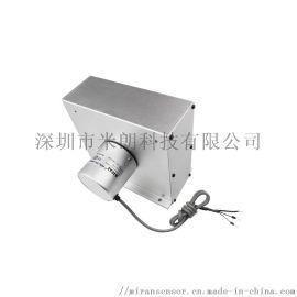 米朗MPS-L拉绳位移传感器量程高精度拉线编码器