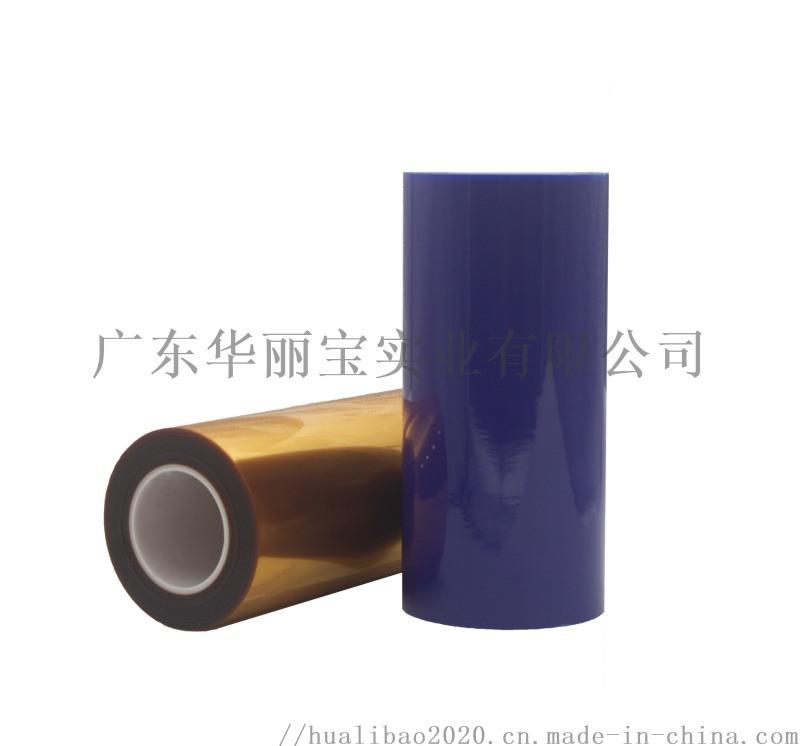 定位纸、PET保护膜、PE保护膜