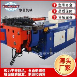 液壓彎管機75型 半自動數控彎管機定制
