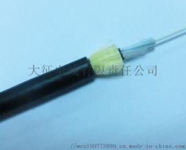 厂家现货供应ADSS-4B1光缆