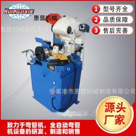 HP-275AC气动切管机 金属圆锯机