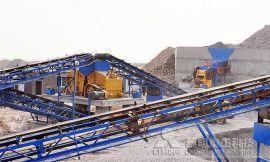 环保石子生产工艺及设备