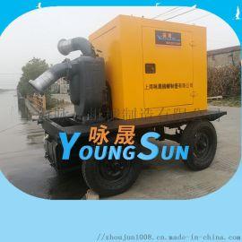 抽污水柴油机自吸泵 上海咏晟6寸柴油机自吸泵