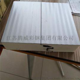 淮安金属岩棉夹芯板  纯平聚氨酯屋面板