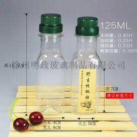 山茶油瓶橄榄油瓶亚麻核桃油瓶酒壶酒瓶芝麻油瓶