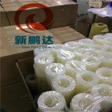 生产PE透明移印清洁胶带 PE小管芯保护膜