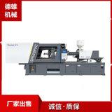 3700克以内 海雄PVC高精密注塑成型设备