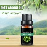 香精香料油 药草植物提取挥发性精油 山苍籽油
