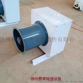 NF9ZQ暖风机,养殖厂暖风机