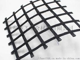 玻纤格栅玻纤土工格栅EGA50KN生产厂家供应