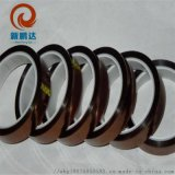 PI原膜 金手指PI薄膜 茶色/黑色/透明 聚醯亞胺薄膜