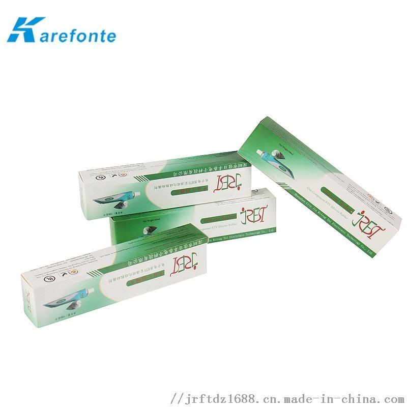 RTV矽膠 電子導熱矽膠 3分鍾極速表幹 品質保障