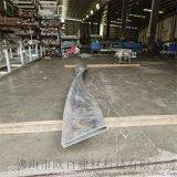 定做扭曲铝单板 180度扭曲铝单板 外墙扭曲铝单板