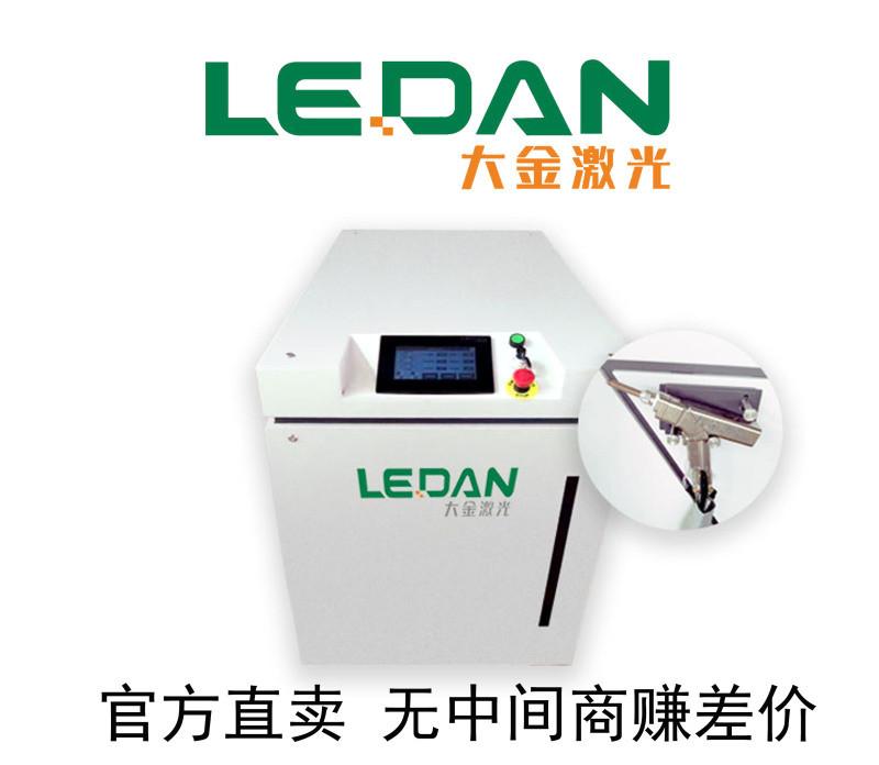 大金激光LEDAN 2000W激光焊接设备