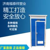 供應微生物降解單體公廁 工地環保廁所 旅遊公廁