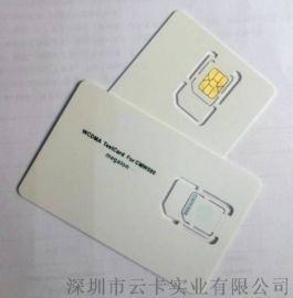 TDSCDMA测试白卡 3G-SCDMA测试卡